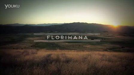 Florihana品牌介绍:追寻法式有机芳疗护肤精油的源头