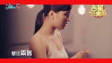 江南西人粤语爆笑神曲《史蒂芬周记》!温超PK周星驰,劲搞笑~