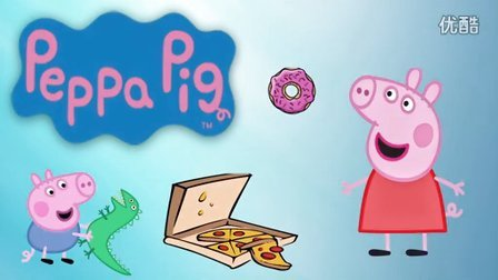 粉红猪小妹-乔治订外卖 儿童教育故事  甜甜圈 外卖 玩具妈妈 必胜客 #1N