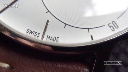 《值不值得买》第六期:瑞士制造的智能手表Withings Activite