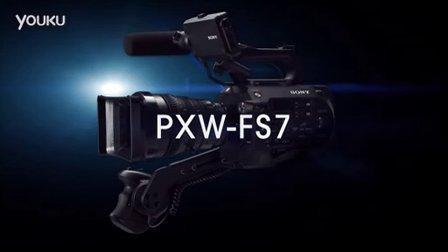 昆明影视器材租赁: SONY PXW-FS7K 4K高速摄影机出租