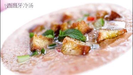 西班牙冷湯做法 Gazpacho recipe