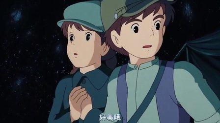 宫崎骏动画 天空之城-标清