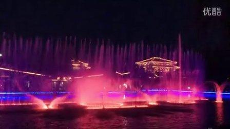 """兰州西固""""金城公园""""音乐喷泉精彩呈现【全场约45分钟】"""