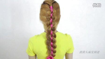 一款非常漂亮的螺旋彩带编发