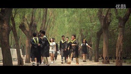 邯郸大学毕业视频