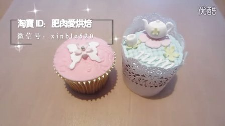 甜品桌 翻糖杯子 翻糖蛋糕
