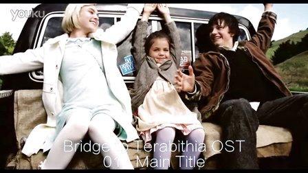 《仙境之桥·印象》原声OST大碟+原配电影插图