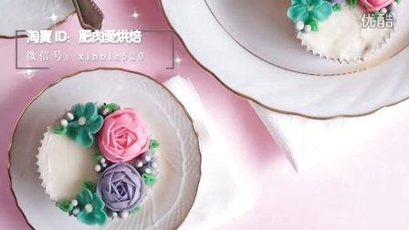 韩式裱花 裱花组合 奶油霜裱花蛋糕 玫瑰花
