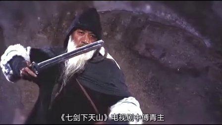 中国功夫史第2季19:中国最后的剑圣--于承惠