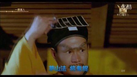 纪念林正英师父之《开坛斗法篇》