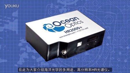 产品介绍-HR高分辨率光谱仪系列