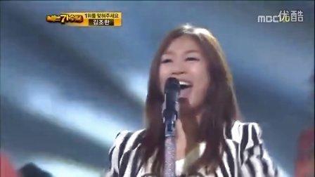 朴正炫-夏娃的警告 韩国我是歌手20110710