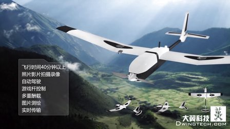 UAVER碳基 besra 贝斯拉 松雀鹰 高清测绘型无人机@大翼科技