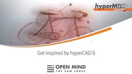 hyperCAD-S- 个性化自行车定制加工