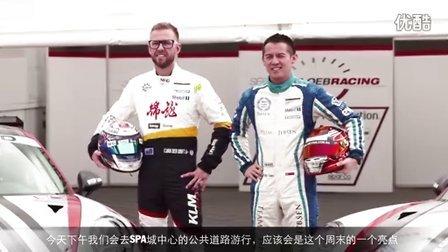 亚洲 Porsche 卡雷拉杯两位车手登陆斯帕赛道