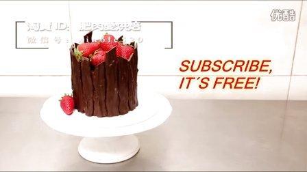 巧克力草莓蛋糕 教程