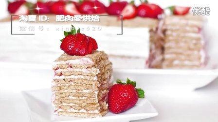 草莓蛋糕  烘焙蛋糕