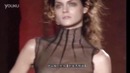 【伊品阁工作室-时装秀频道】2015年世界名模国际内衣设计潮流法国时尚透明时装秀2