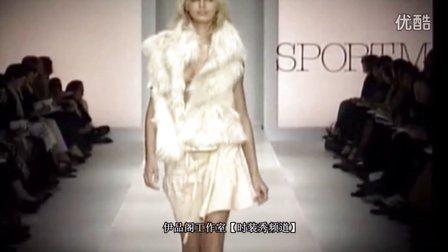 【伊品阁工作室-时装秀频道】2015年世界名模国际内衣设计潮流法国时尚透明时装秀1