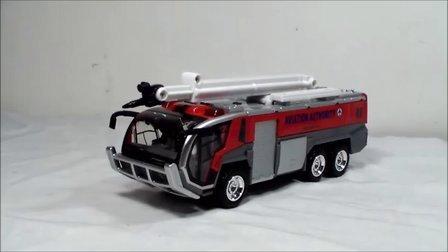 威将 火尊之消防车