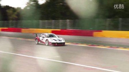 亚洲 Porsche 卡雷拉杯双雄征战斯帕,任重而道远