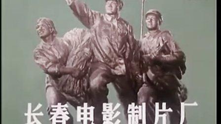 对越自卫还击战:〔经典老电影〕A10网传:《陈》2015.7.25