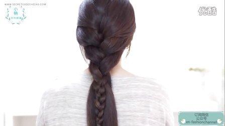 【小楠时尚频道】女生发型-简单法式长发编发盘发