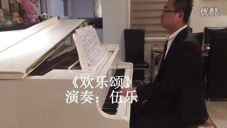 《欢乐颂》贝多芬(理查德克莱_tan8.com