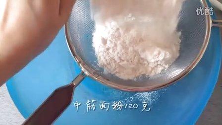 ┏夏┓黄金肉松酥   Dried meat floss cake