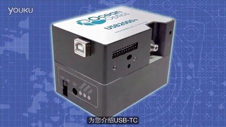 产品介绍  USB-TC 温度控制器