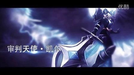 【若风解说】幻影天使野区封神!审判众生