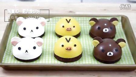 【微博@肥肉ai烘焙】卡通造型翻糖蛋糕  巧克力创意蛋糕