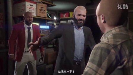 【少帅麦克斯】侠盗飞车5 33 突袭FIB【GTA5 PS4】全程娱乐实况解说
