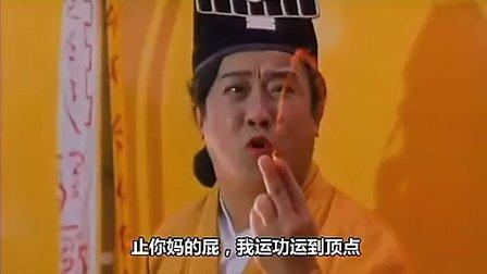 1994问米追凶 陈勋奇 曾志伟 曹查理