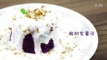 微体兔 2015 酸奶紫薯泥 54