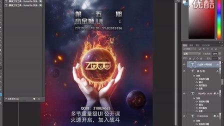 【小金狮UIZOO】徽章图标Banner设计-小金狮