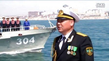 哈萨克斯坦海军军歌 4