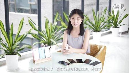 【全网首发】599 元魅蓝2 对比评测