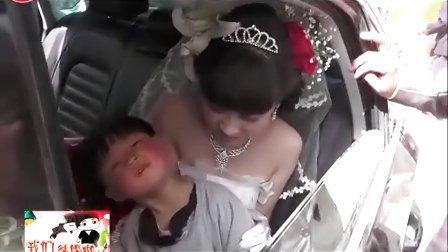 陕西农村结婚风俗-接新娘先被小姐们搞坏了,新郎能大全点吗呵呵