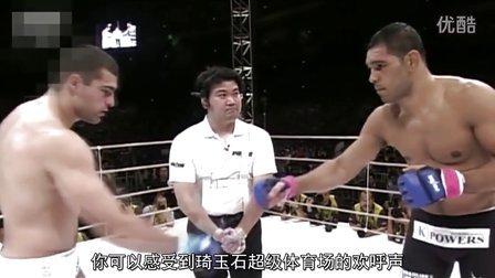 【玉帝之杖】UFC15年:将军胡阿VS小诺盖拉领衔新一轮的大战即将开始(中文版)
