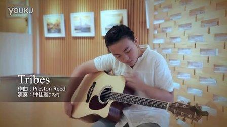 12岁女生吉他钟佳璇翻弹指弹名曲《Tribes》青岛吉他