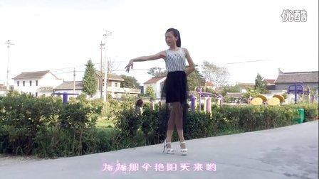 新生代广场舞 九九艳阳天(怀旧金曲)
