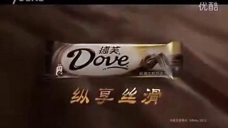 德芙巧克力20XX年广告