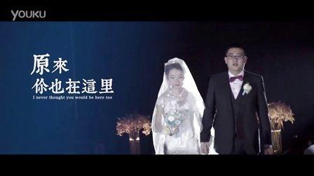 XuanFilm 婚礼微电影《原来你也在这里》(太原婚礼跟拍 太原婚礼微电影)