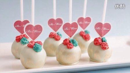 创意翻糖蛋糕 情人节棒棒糖蛋糕制作教程