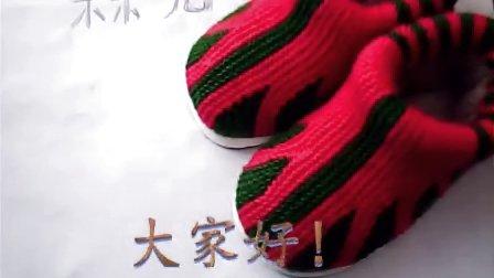 林儿手钩坊—儿童树叶棉鞋织法教程(上)