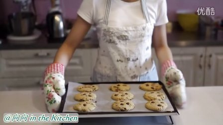 巧克力软曲奇饼干 Episode01