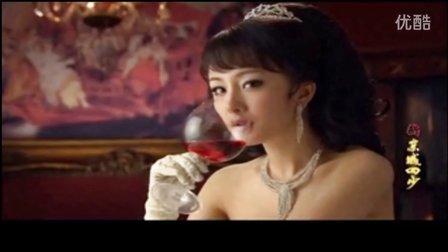 杨幂-新京城四少-蝶恋花-殷白雪锦集