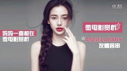 微电影赏析:你屏蔽父母的朋友圈吗?AngelaBaby友情客串香港催泪短片《妈妈煲的汤》